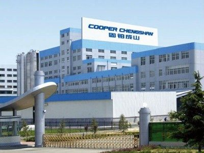 Cooper: Chengshan worth US$440 million, say valuers