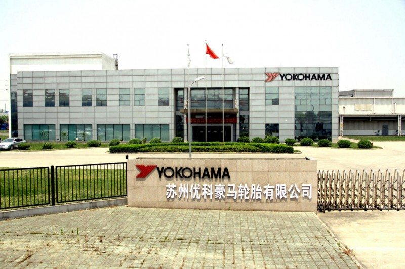 Suzhou Yokohama Tire Co., Ltd. in Jiangsu Province
