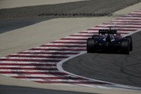 Red Bull F1 Bahrain