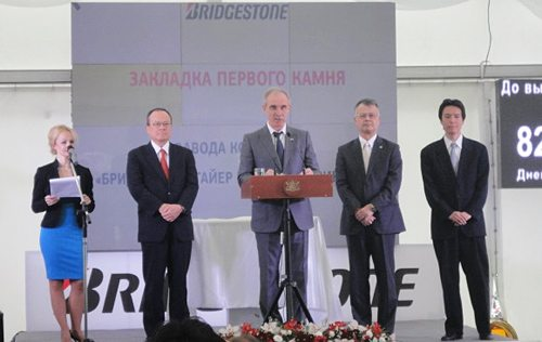 Groundbreaking takes place for Bridgestone's factory in Russia