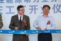 Johnson Controls opens new battery plant in China