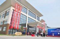 Cooper Tire dedicates relocated Asia Technical Center