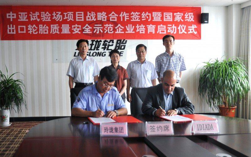 Linglong and IDIADA signing