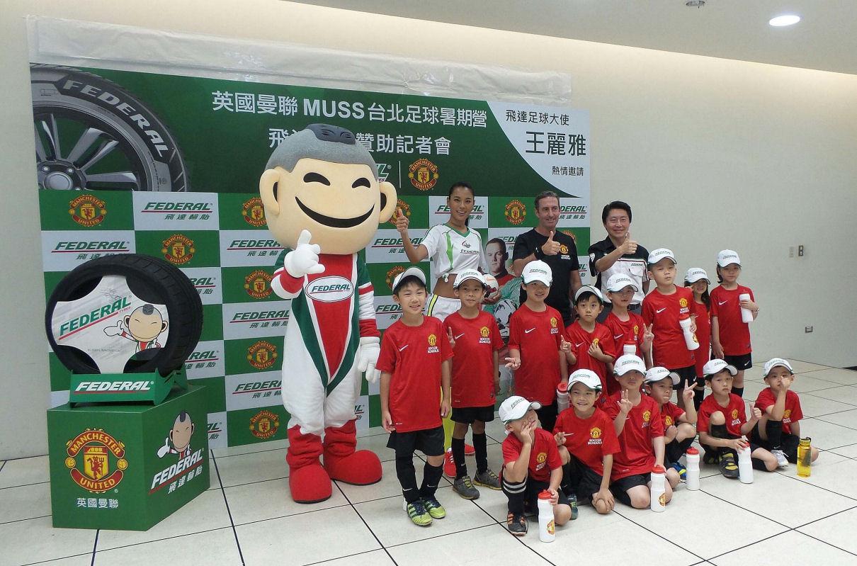 Feddi Manchester United Taiwan Federal
