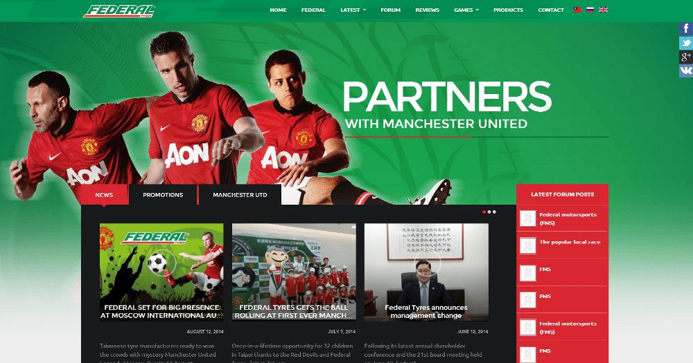 Federal_United_homepage