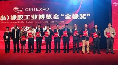 Mesnac wins CIRI Expo awards