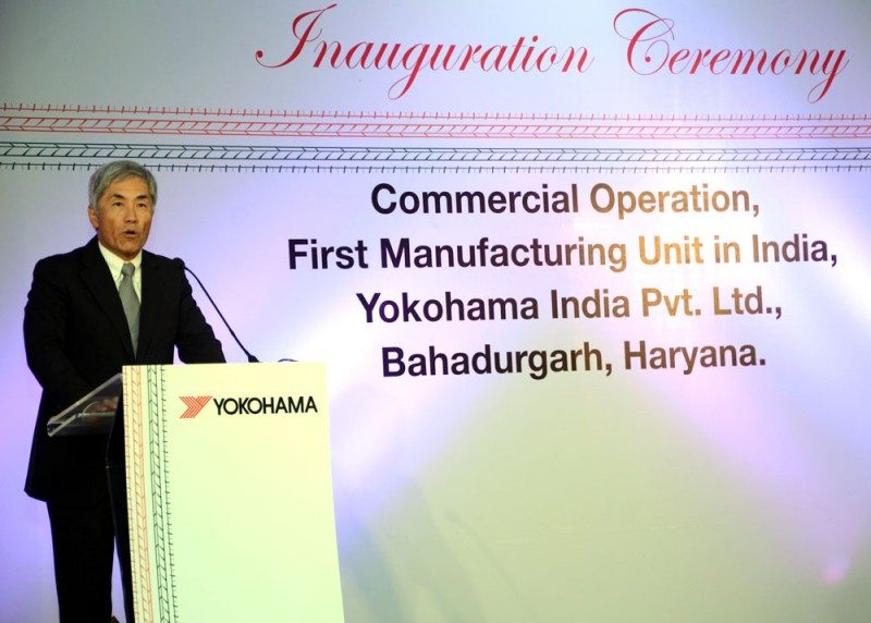 Official openings held at Yokohama's plant in India