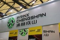 Chengshan forms new JV with investment group