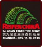 Reifen China 2015 | 11/11/2015 – 13/11/2015