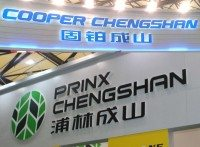 Chinese JV exit gives Cooper Tire flexibility to plan for a changing tyre market