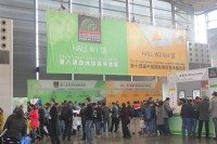 Show review: Reifen China 2014