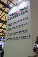 Who is ChemChina?