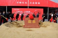 Wanli manufacturer, Chinese vehicle maker erecting JV tyre plant