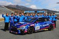 Bilstein's Aston Martin, Subaru partnerships continue at Nürburgring