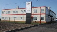 "Lanxess claims ""record time"" certification for Lipetsk Rhein Chemie site"