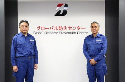Bridgestone opens 'Global Disaster Prevention Center'