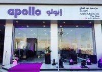 Apollo inaugurates first Apollo Zone in Lebanon