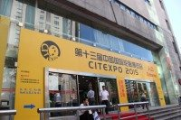 CITExpo bids farewell to Everbright in 13th edition, previews move to modern facility