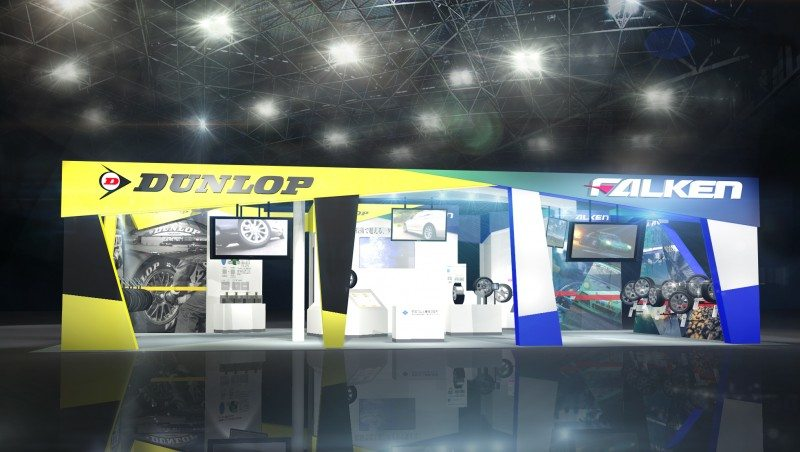 Sumitomo Rubber Industries' Tokyo Motor Show 2015 booth will showcase new design technologies applied to both its global Falken and regional Dunlop brands