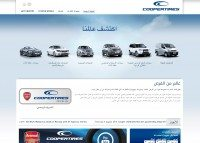 Cooper Tire Europe launches first Arabic website for Middle East market