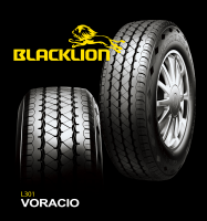 KRT introduces exclusive LCV range from Blacklion
