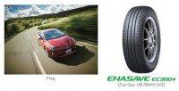 SRI supplying Dunlop tyres to new Prius