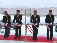 Yokohama Rubber opens winter tyre proving ground
