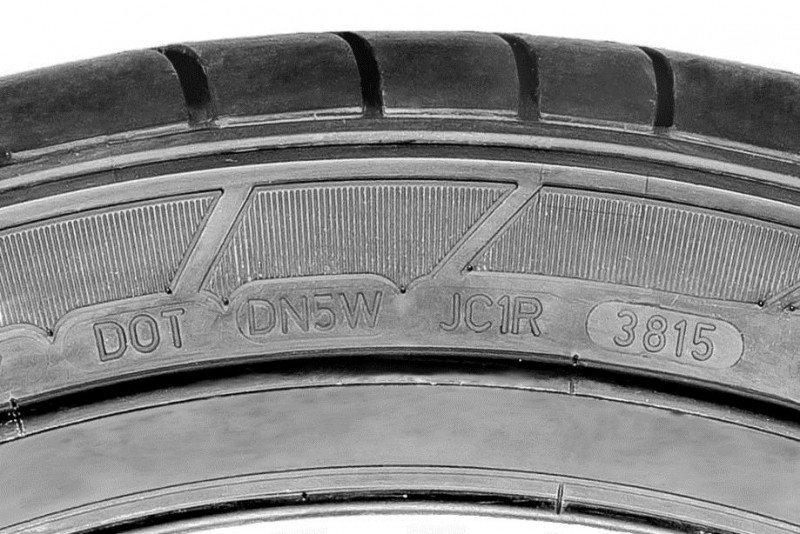 Recall: Dunlop SportMaxx GT, size 255/40 ZR19 100Y XL