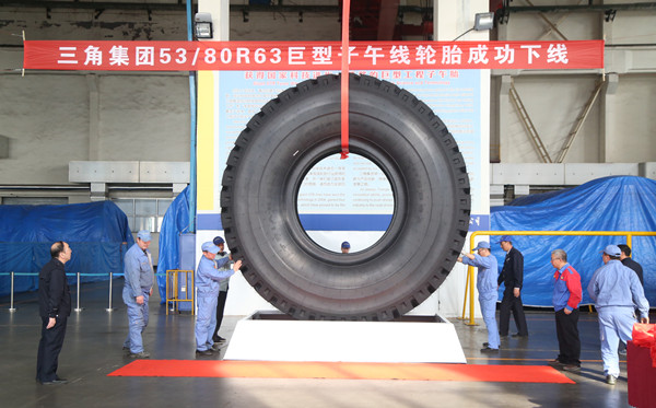 The size 53/80R63 giant tyre is Triangle's first 63-inch product