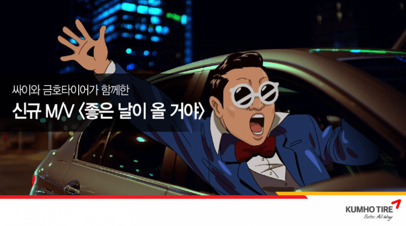 Psy appears very 'animated' in the new video