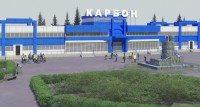 Omsk Carbon Belarus factory: construction underway