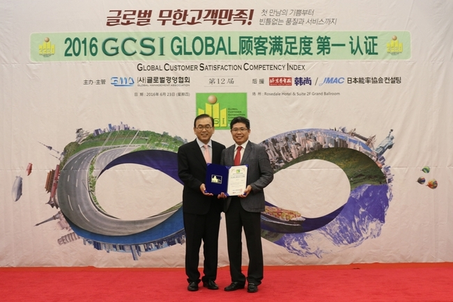 Yang Chang-soo (r) receives the GSCI award from Global Management Association chairman Park Young-jun