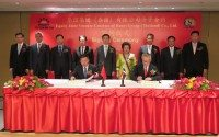 Double Coin manufacturer to set up Thailand tyre plant
