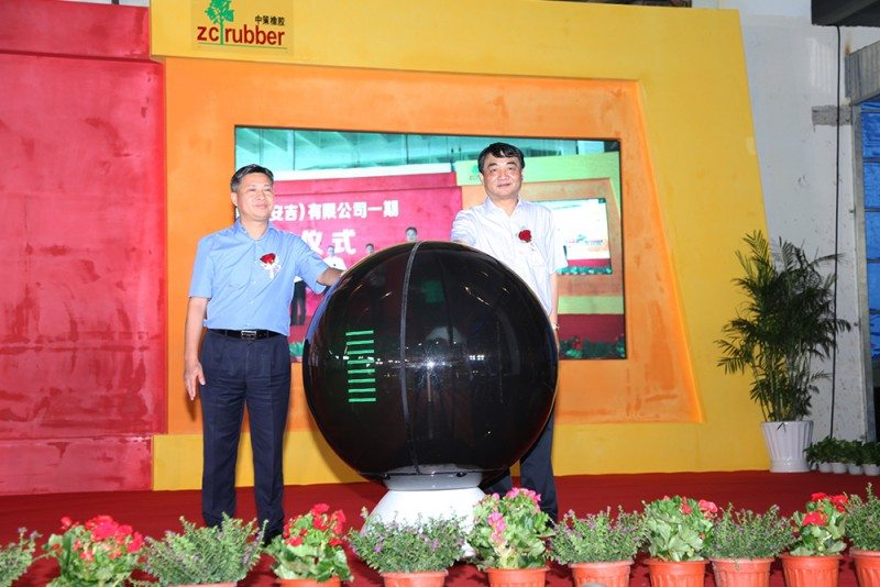 Shen Jinrong, president of ZC Rubber, set the ball rolling on the new manufacturing facility