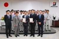 Bridgestone plants receive GM supplier awards