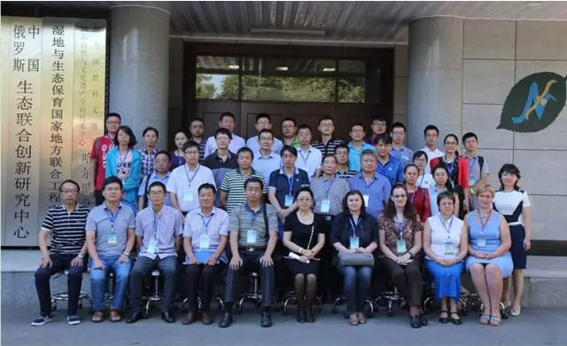The Council of Dandelion Rubber Industrial Technology Innovation Strategic Alliance was held in Harbin, China between 15 and 17 August
