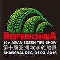 Reifen China, Shanghai | 01/12/2016 – 03/12/2016