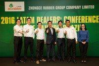 Ge Guorong explains ZC Rubber's online development at Brazil dealer meeting