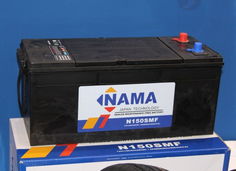 Qingdao Nama began selling batteries this year