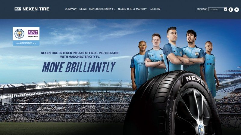 Nexen Tire launches Manchester City FC microsite