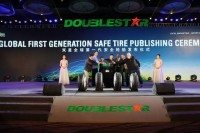 Qingdao Doublestar hosts global strategy conference
