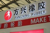 Introducing Fangxing Rubber
