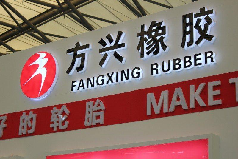 Introducing Fangxing Rubber