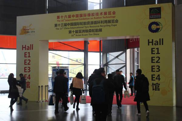 Reifen China 2016 kicks off