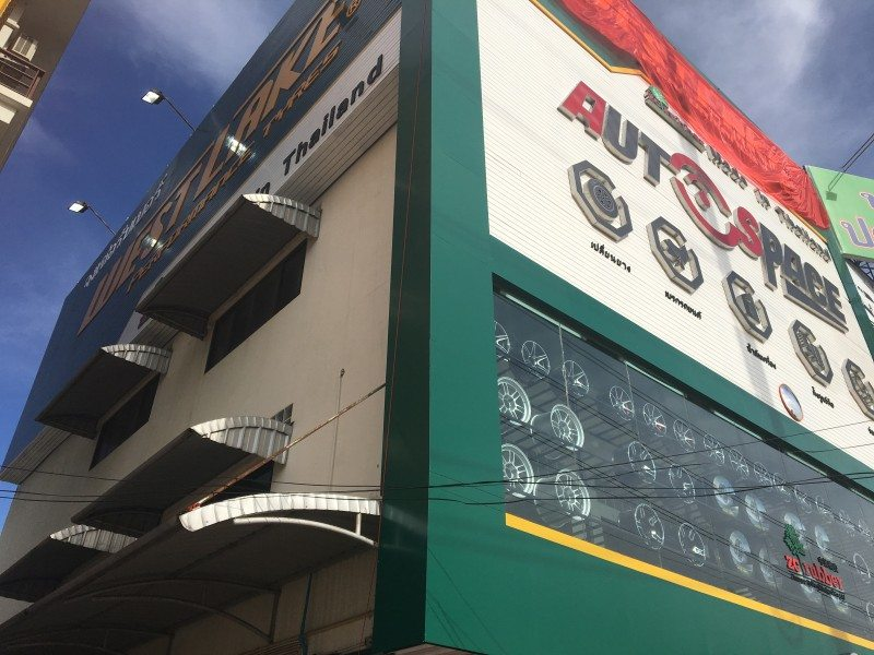 ZC Rubber opens first overseas Autospace store