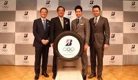 Gold medallist Hagino named a Bridgestone Athlete Ambassador