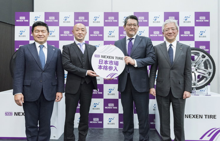 (l to r): Travis Kang (CEO of Nexen Tire), Daisuke Kudo (vice-president of Nexen Tire Japan.), Ryu Nishimura (CEO of Nexen Tire Japan), Ichiro Kashitani (Automotive Division chief officer of Toyota Tsusho)