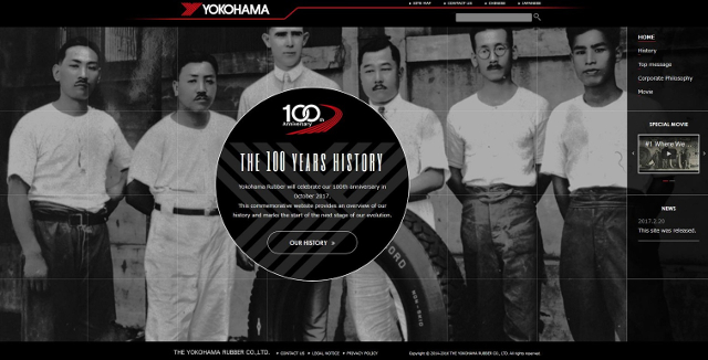 Yokohama Rubber micro-site celebrates 100th anniversary