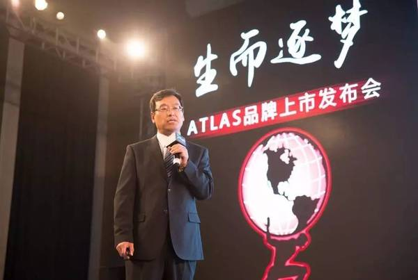Wang Feng announces the launch of the Atlas brand in China