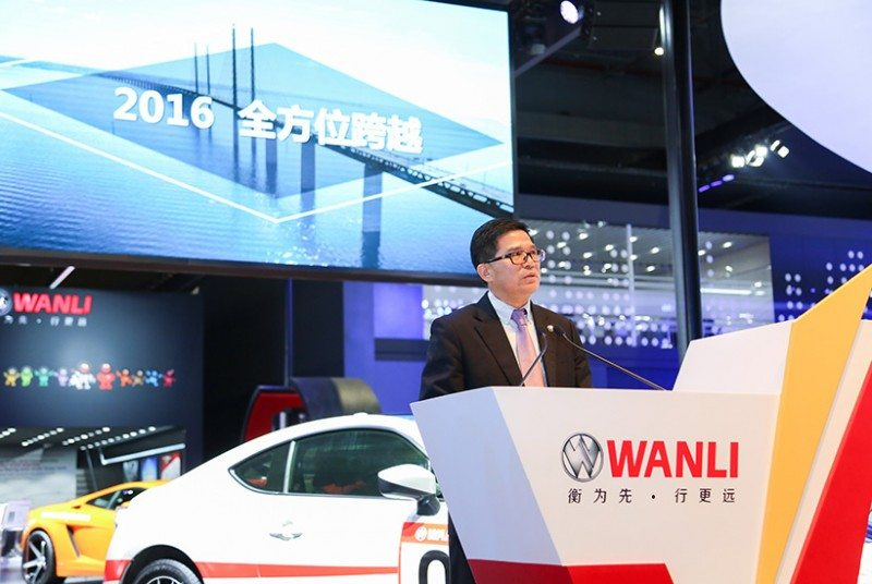Wanli Tire general manager, Li Xiaoyun, speaks at Auto Shanghai